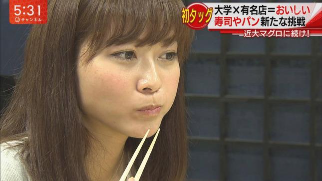 久冨慶子 スーパーJチャンネル やべっちFC おかず 5