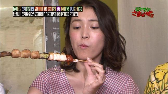 福田典子 モヤモヤさまぁ~ず2 2