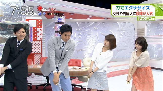 佐藤渚 あさチャン! 宇垣美里 皆川玲奈 15