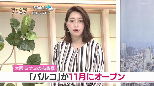 牛田茉友 おはよう関西 すてきにハンドメイド 5