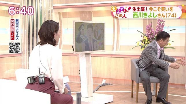 牛田茉友 ニュースほっと関西 列島ニュース 8