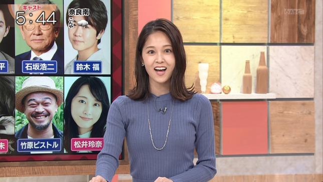津田理帆 キャスト おはよう朝日です 2