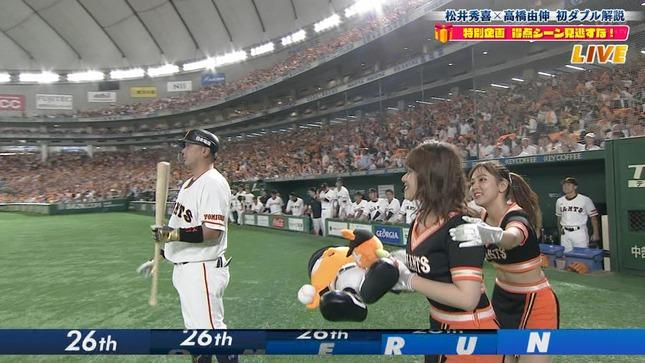 尾崎里紗 プロ野球「巨人×広島」 10