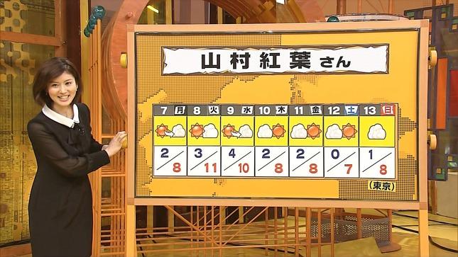 鈴江奈々バンキシャ! 黒スト キャプチャー画像 46