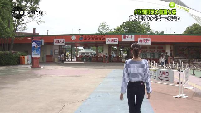 桐谷美玲 NewsZero 2
