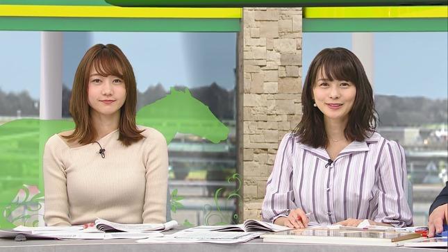 高田秋 高見侑里 BSイレブン競馬中継 1