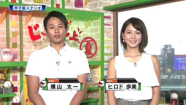 津田理帆 ヒロド歩美 熱闘甲子園 2