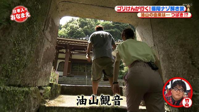 野口葵衣 日本人のおなまえ 6