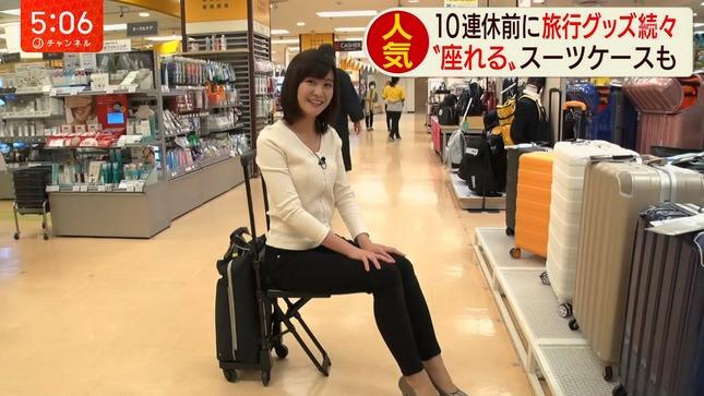 林美桜 スーパーJチャンネル 今夜のテレ朝 9