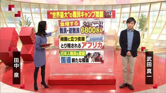 田中泉 クローズアップ現代+ 10