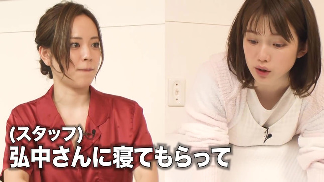 弘中綾香 話題マットレスで寝心地検証!! 3
