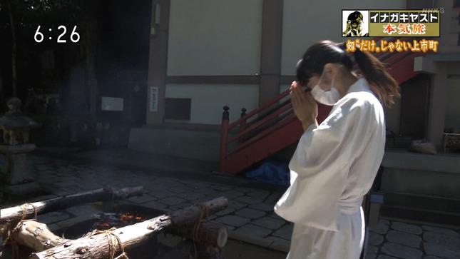 岩﨑果歩 ニュース富山人 4