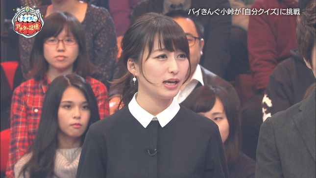 枡田絵理奈 クイズ☆スター名鑑 戦え!スポーツ内閣 1