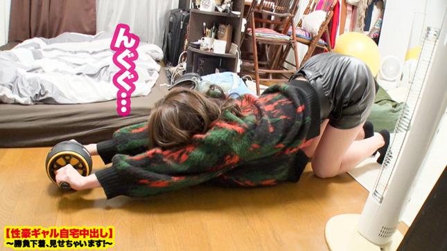 勝負下着見せちゃいます!渋谷で捕獲した神乳ギャル 3