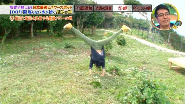 唐橋ユミ バイキング 06