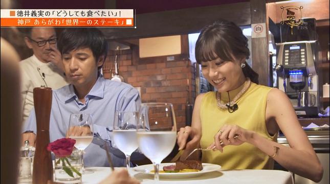 笹川友里 はやドキ! ドライブヘッド 人生最高レストラン 8