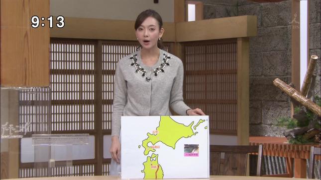 唐橋ユミ サンデーモーニング 水野真裕美 06