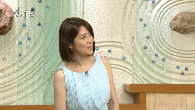 鎌倉千秋 週刊まるわかりニュース 1