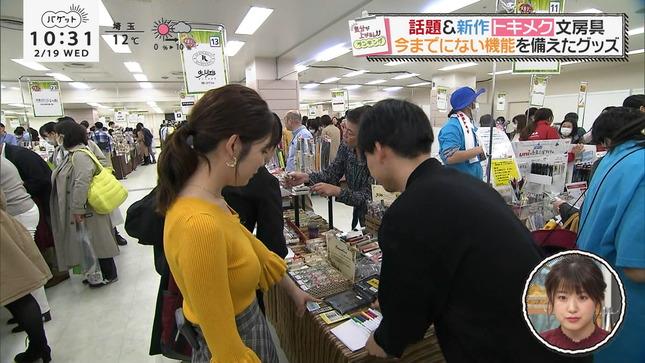 佐藤真知子 バゲット 17