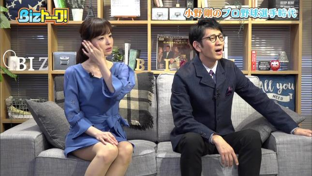皆藤愛子 Bizトーーク! 11