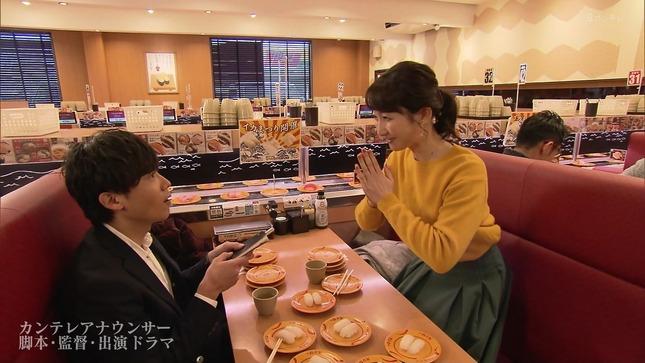 竹上萌奈 カンテレアナウンサー真冬の挑戦SP 9