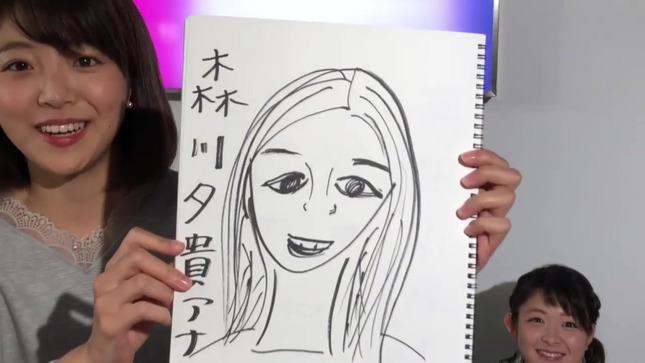 黒木千晶 ytv女子アナ向上委員会ギューン↑ 7