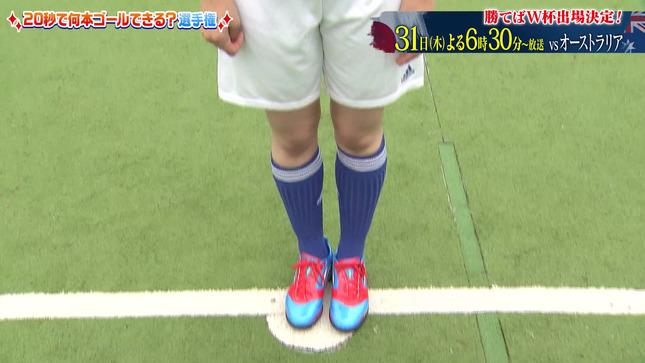 久冨慶子 女子アナキックチャレンジ 1