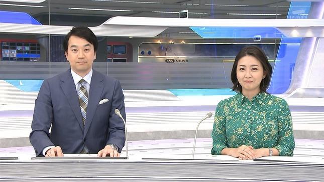 矢島悠子 ANNnews 5