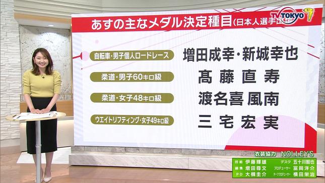 竹﨑由佳 東京2020オリンピック ウォッチャー FOOT×BRAIN 14