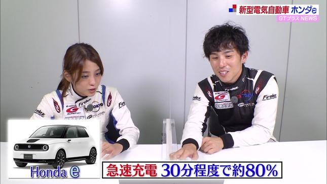 岡副麻希 SUPER GT+ 4