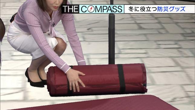 垣内麻里亜 news everyしずおか THE COMPASS 防災の羅針盤 15
