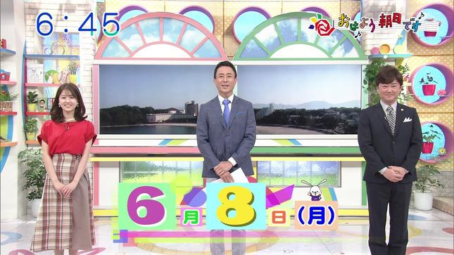 津田理帆 おはよう朝日です 5
