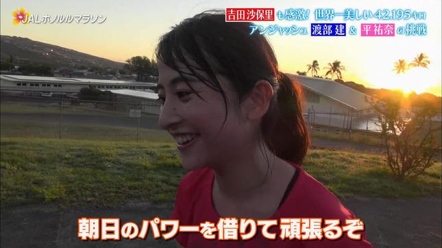 日比麻音子 第47回JALホノルルマラソン 9