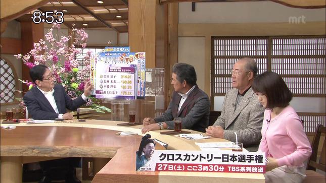 唐橋ユミ サンデーモーニング センニュウ★感 8