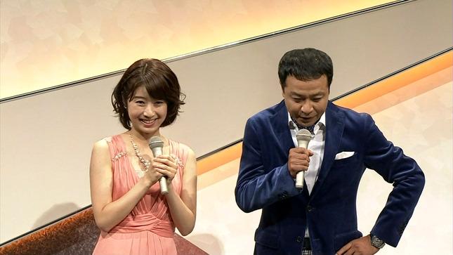 三輪秀香 歌謡チャリティーコンサート 世界へGO! 03