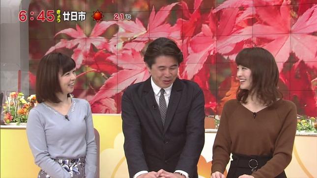 松尾由美子 新井恵理那 グッド!モーニング 10