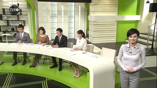 鈴江奈々 桐谷美玲 NEWS ZERO キャプチャー画像 09