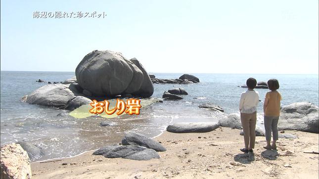 安元佳奈 小村美記 JNNふるさと紀行 4