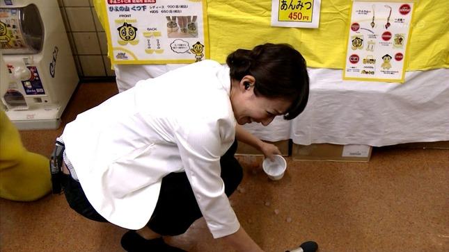 平井理央 大相撲初場所 二日目 17