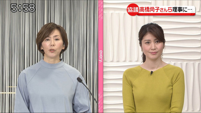 鈴江奈々 news every 12