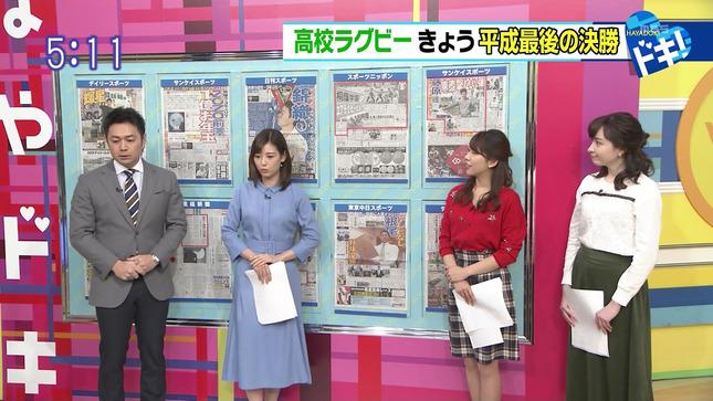 宇賀神メグ はやドキ! AKB48グループ歌唱力No1決定戦 11