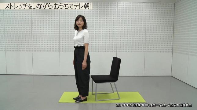 久冨慶子 今夜のテレ朝 グッド!モーニング 2