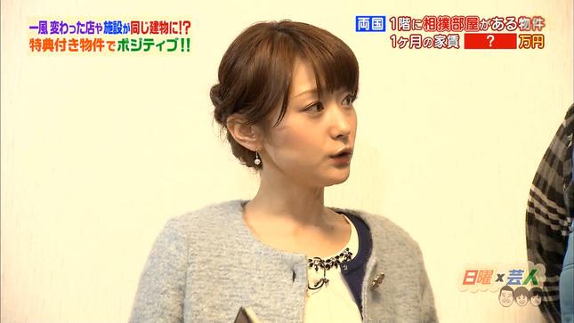 森葉子 日曜×芸人 スーパーJチャンネル 02