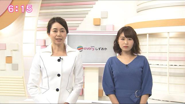 垣内麻里亜 news everyしずおか THE COMPASS 防災の羅針盤 1