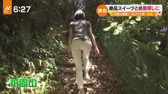 小林由未子 Nスタ 14