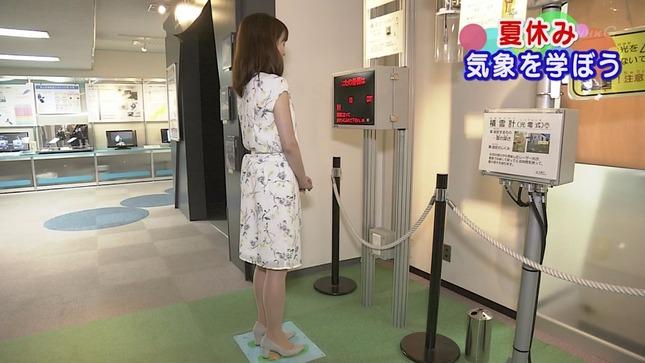 関口奈美 合原明子 首都圏ネットワーク 9
