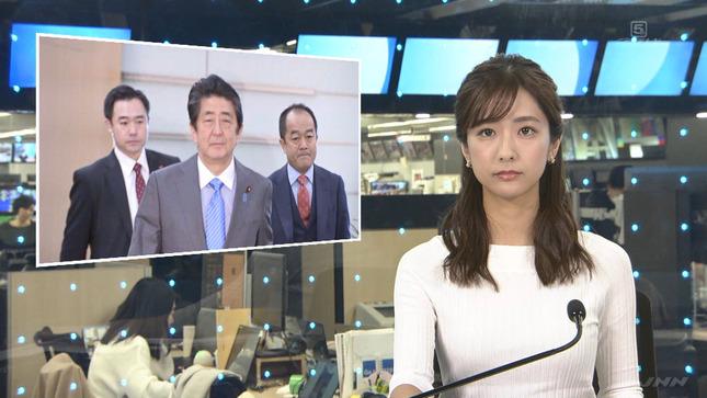 田村真子 JNNニュース TBSニュース  ひるおび! ゴゴスマ 10