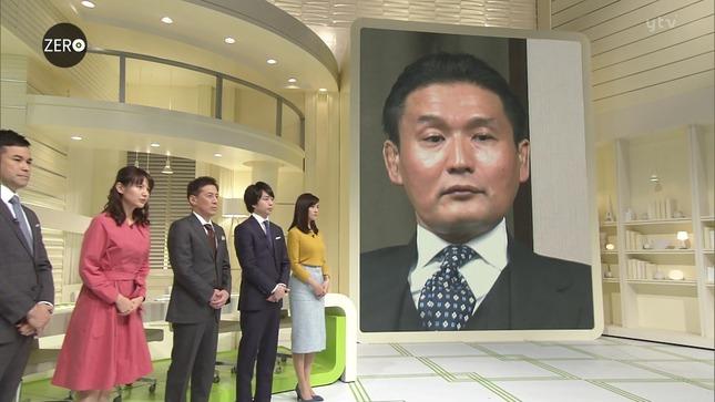 岩本乃蒼 NewsZero 1
