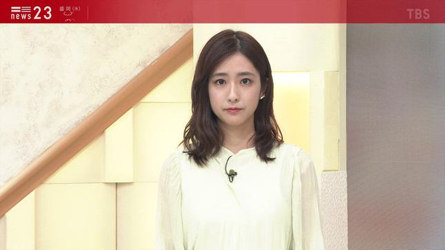 田村真子 news23 クイズ!THE違和感 1