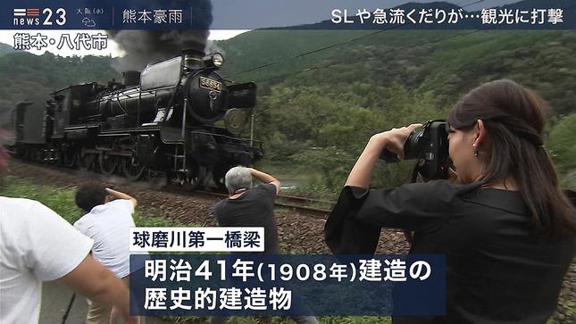 出水麻衣 ひるおび! TBSニュース news23 13